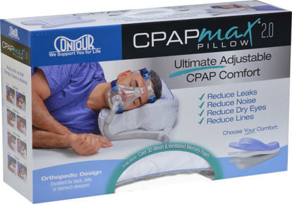 Picture of CPAPMAX® 2.0 PILLOW