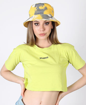 Picture of Boxy Tee - Light Green