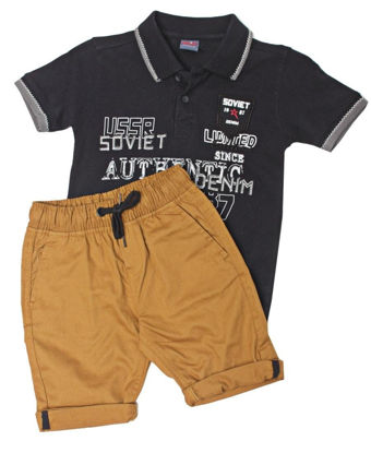 Picture of Boys Milo Golfer - Navy