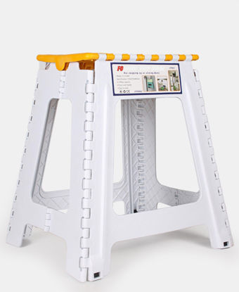 Picture of Folding Step Stool - Yellow