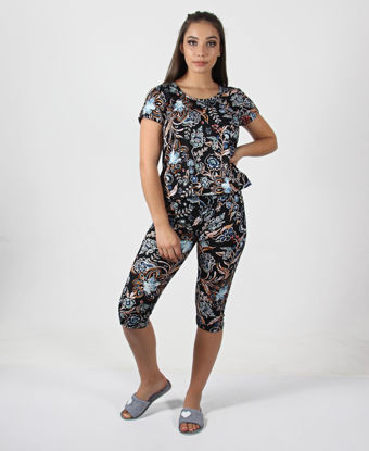 Picture of Knitted Pyjama Set - Multi