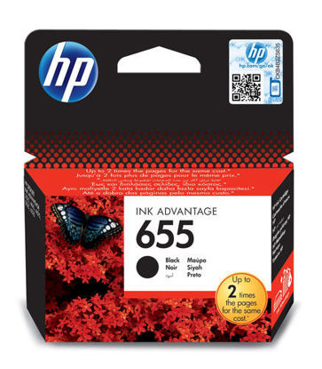 Picture of Hp  655 Black Ink Cartridge New